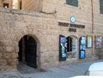 North Cyprus Tourist Information Office